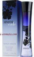 Armani CODE Eau de Parfum 30ml