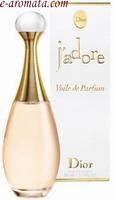 Christian Dior J' Adore Voile de Parfum 100ml